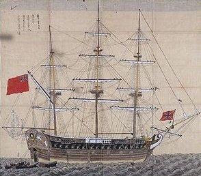フェートン号日本画